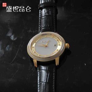 和田白玉手表