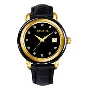 和田玉手表-皮带1